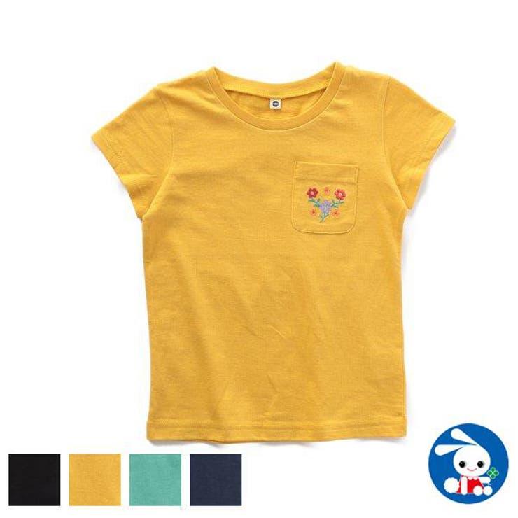 胸ポケット刺繍半袖Tシャツ正面 | 詳細画像