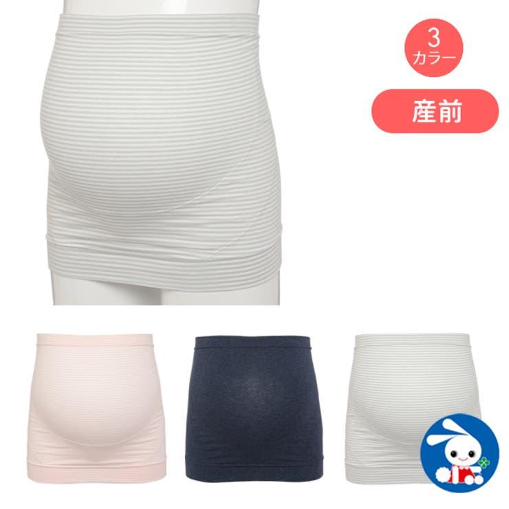 妊婦帯    西松屋   詳細画像1