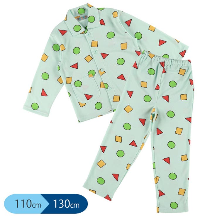 前開き長袖パジャマ | 西松屋 | 詳細画像1