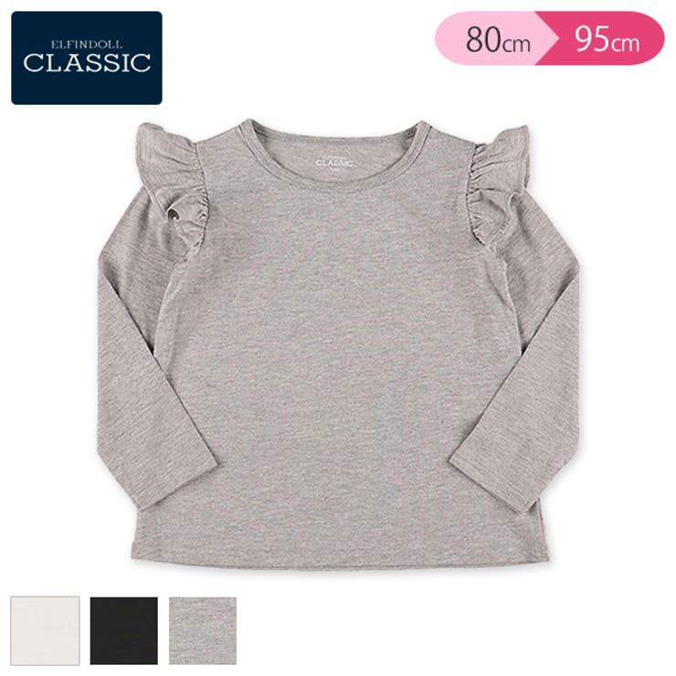 EFC)肩フリル長袖Tシャツ | 西松屋 | 詳細画像1
