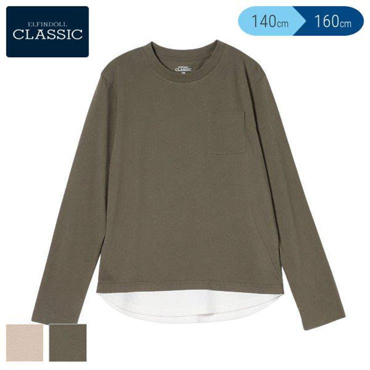 EFC)裾切り替え長袖Tシャツ   西松屋   詳細画像1