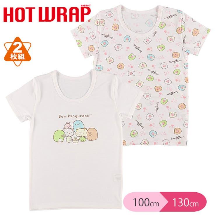 HOT WRAP)2枚組半袖シャツ   西松屋   詳細画像1