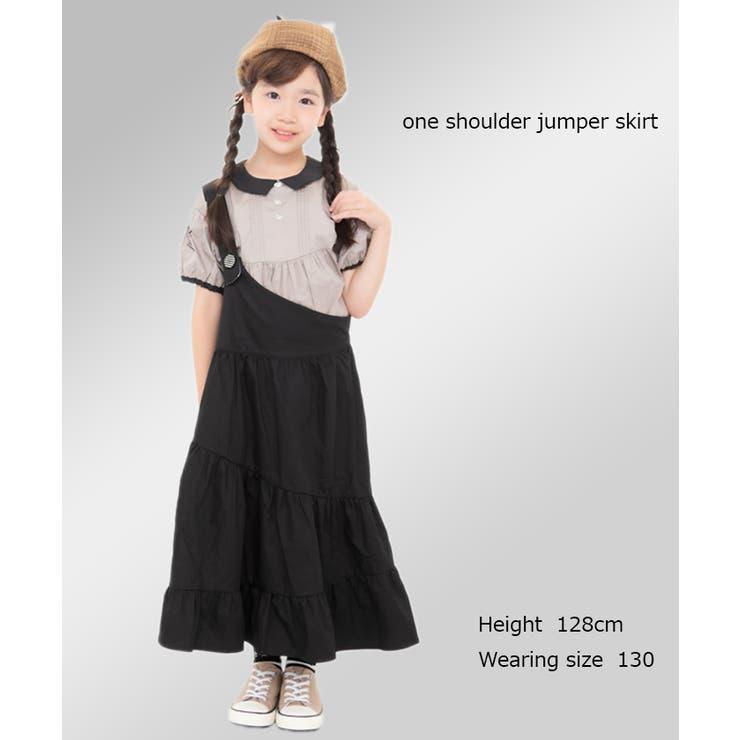 unicaのスカート/ロングスカート | 詳細画像