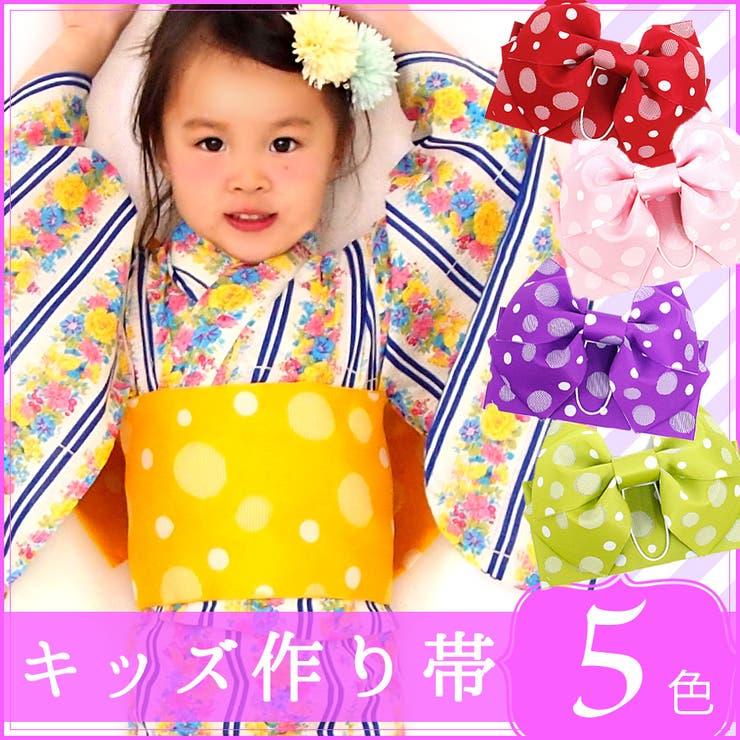 作り帯つくり帯浴衣帯子供用付け帯簡単帯つくり帯ワンタッチ着付け帯水玉赤ピンク紫緑黄色5色かわいい   詳細画像