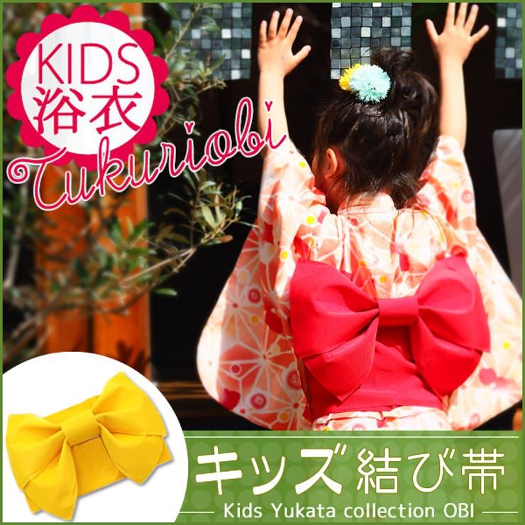作り帯 つくり帯 浴衣帯 子供用 付け帯 簡単帯 つくり帯 ワンタッチ 着付け帯 赤 黄色 2色 かわいい 無地 Mサイズ Lサイズ | 詳細画像