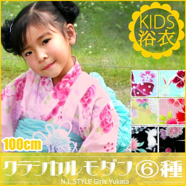 子供浴衣 浴衣単品 キッズ 女の子浴衣 かわいい クラシック浴衣 100 黒 ピンク 水色 黄色 うさぎ なでしこ 花 キュート | 詳細画像