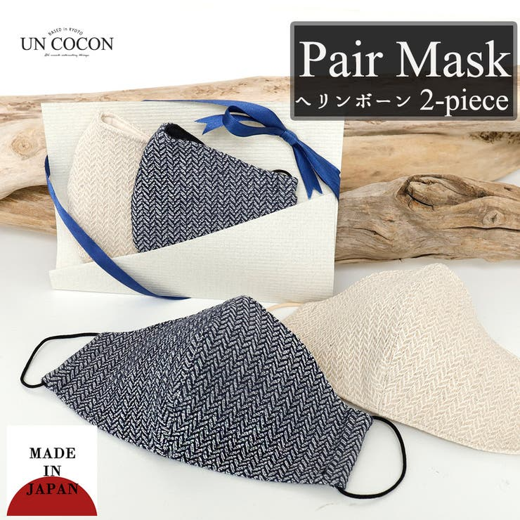 京都和装屋が作る2枚セット立体マスク | 詳細画像