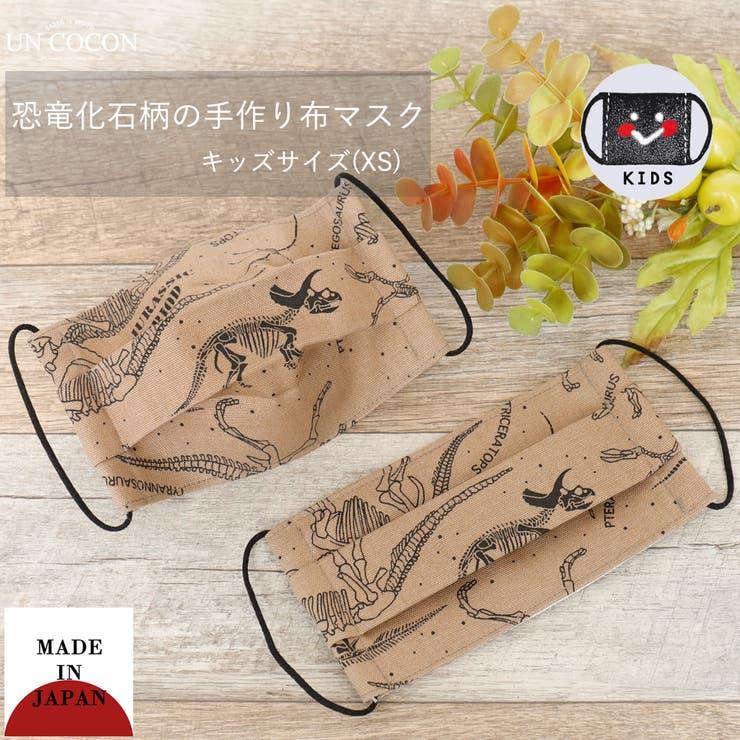 京都の和装屋が作る子供プリーツマスク | 詳細画像
