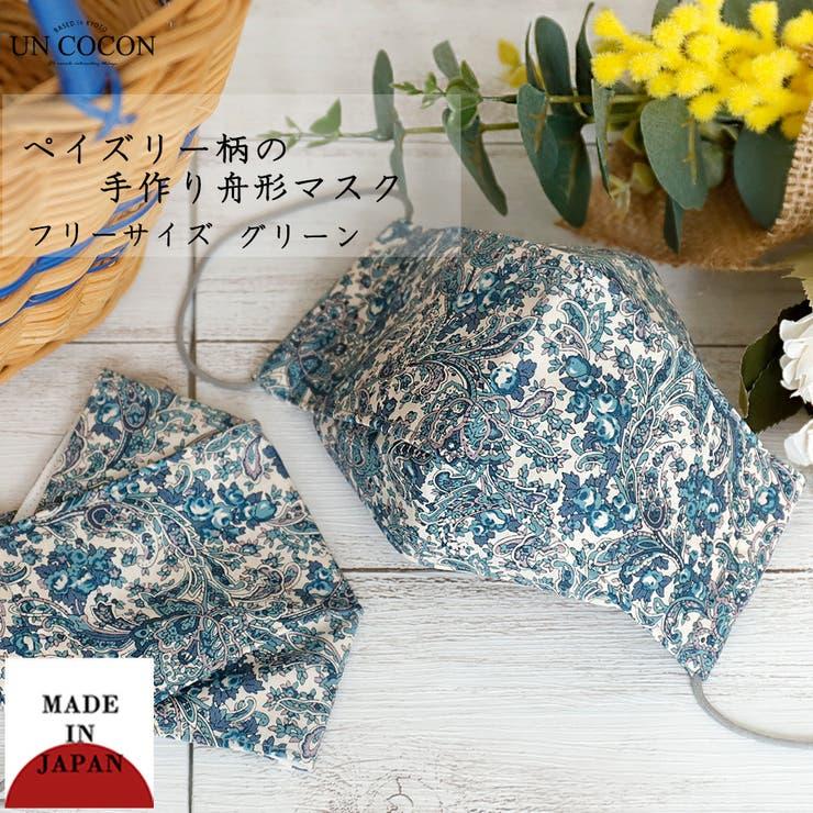 京都の和装屋が作る舟形マスク | 詳細画像