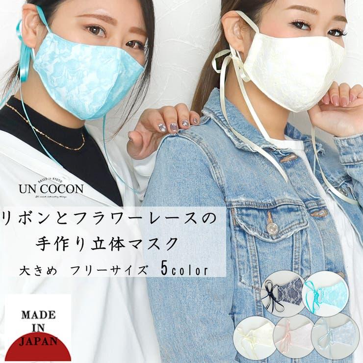 京都和装屋が作る立体レースリボン付マスク | 詳細画像