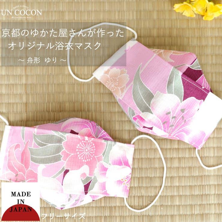 京都の和装屋が作る浴衣舟形マスク | 詳細画像