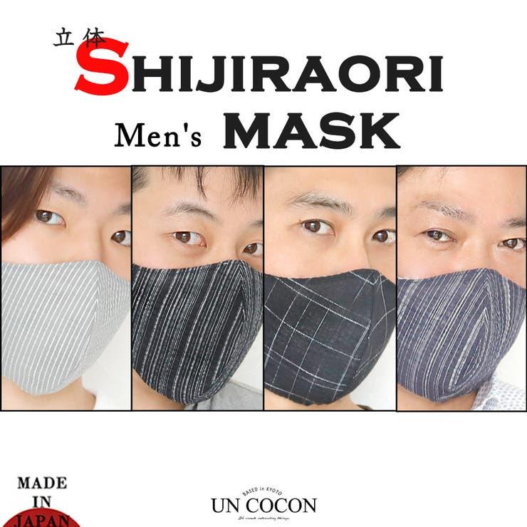 京都和装屋が作る立体男しじら浴衣マスク   詳細画像