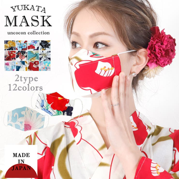 京都の和装屋が作る浴衣立体舟形マスク   詳細画像