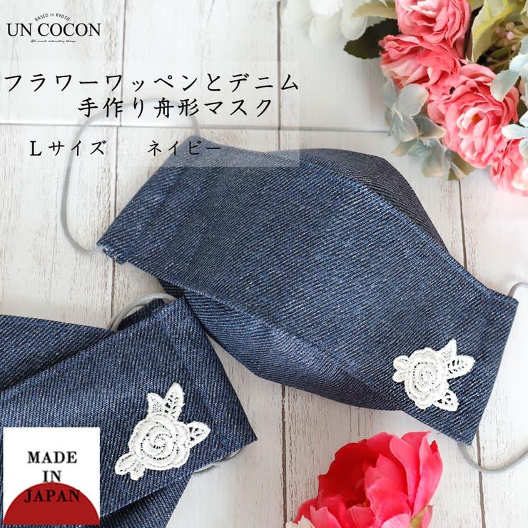 京都の和装屋が作るデニム舟形マスク | 詳細画像