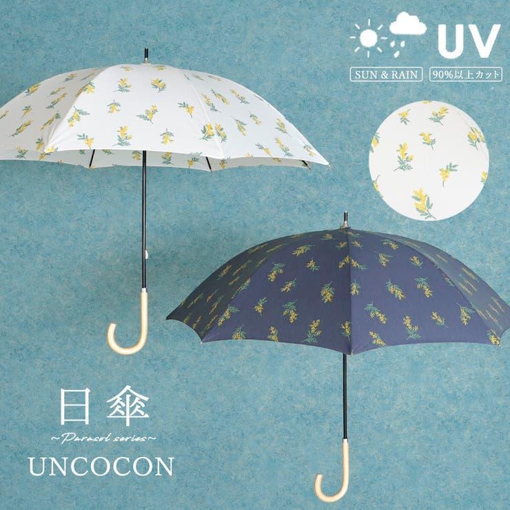 日傘 UVカット 長傘 晴雨兼用 花柄 | 詳細画像