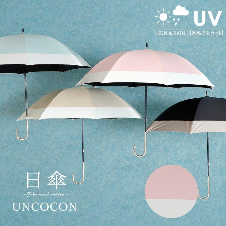 日傘 UVカット 刺繍 花柄 長傘 晴雨兼用 | 詳細画像