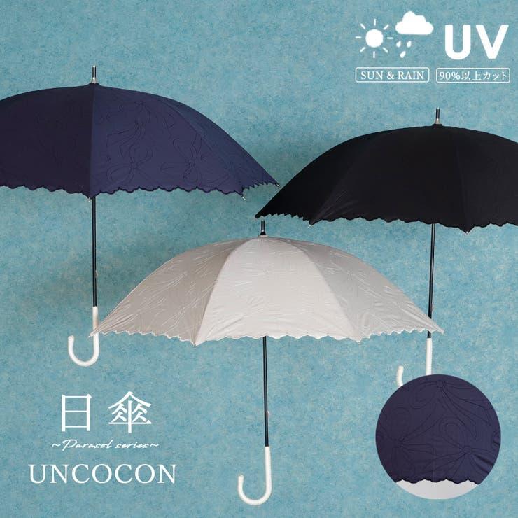 日傘 UVカット 晴雨兼用 リボン 刺繍 長傘 | 詳細画像