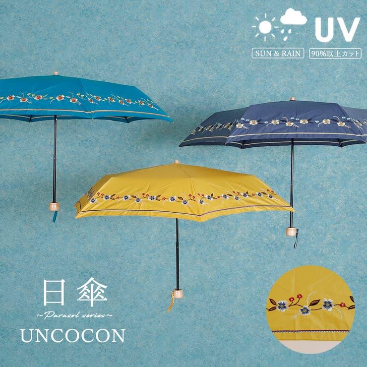 日傘 UVカット 晴雨兼用 折り畳み傘 おしゃれ レディース | 詳細画像
