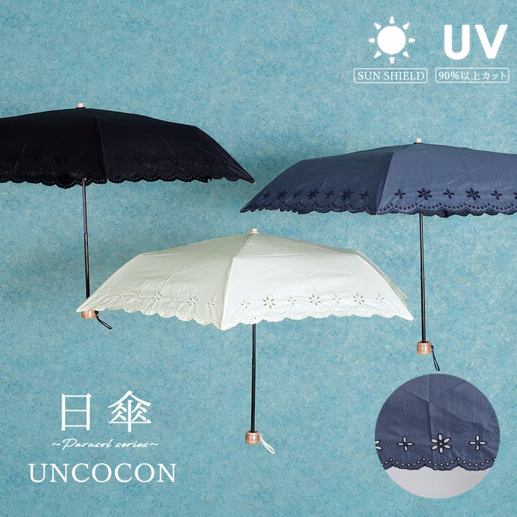 日傘 UVカット 刺繍 花柄 折り畳み傘 おしゃれ | 詳細画像