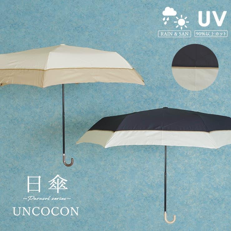 日傘 UVカット 刺繍 花柄 晴雨兼用 折り畳み傘 おしゃれ | 詳細画像