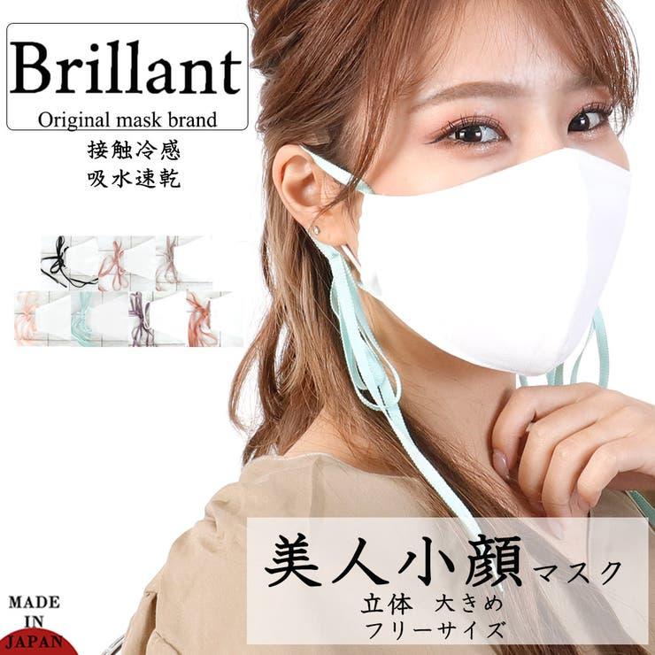 京都和装屋が作る立体リボン付マスク | 詳細画像