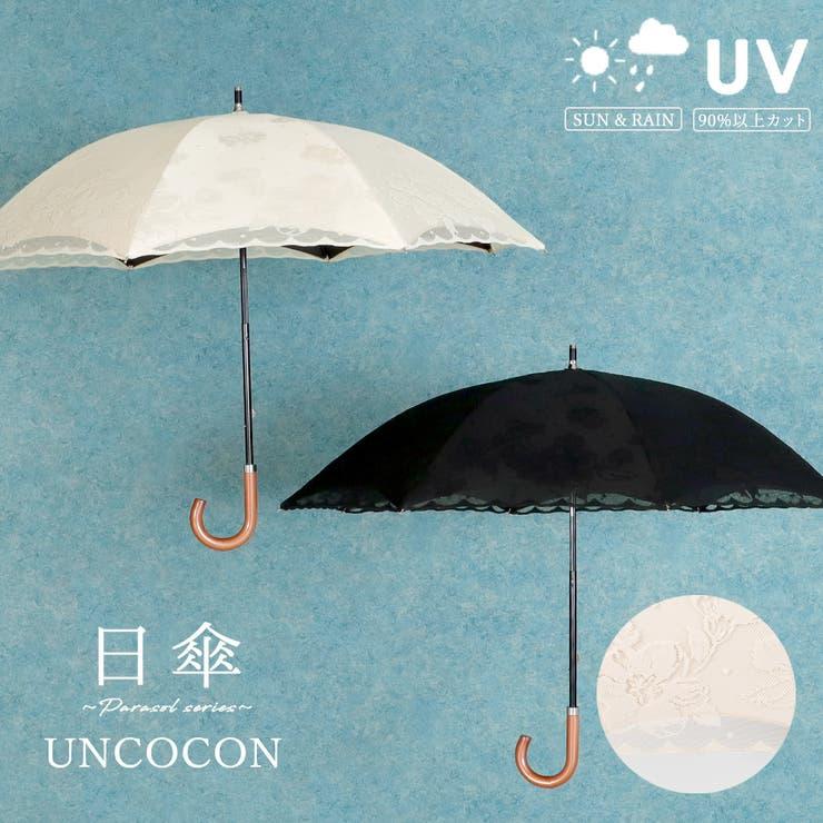 日傘 UVカット 1級遮光 レース 花柄 晴雨兼用 長傘 | 詳細画像
