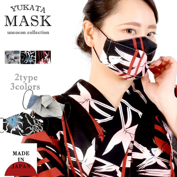 京都の和装屋が作る浴衣立体舟形マスク | 詳細画像