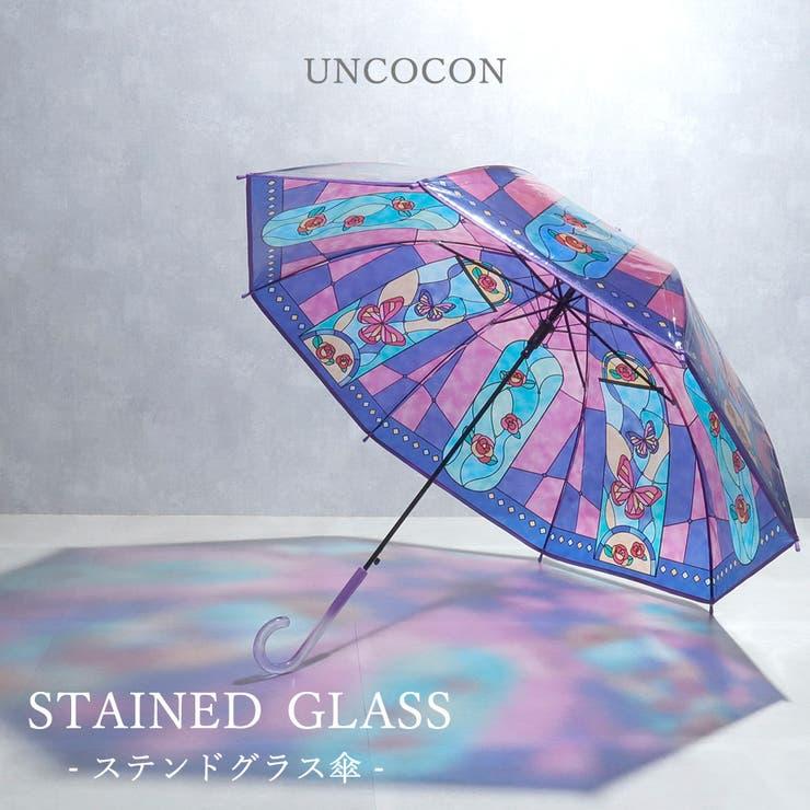 傘 ステンドグラス 60cm | Ainokajitsu | 詳細画像1