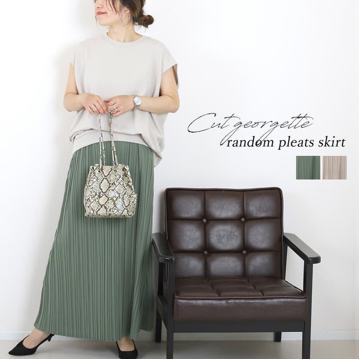 カットジョーゼットランダムプリーツスカート | FUNNY COMPANY+  | 詳細画像1