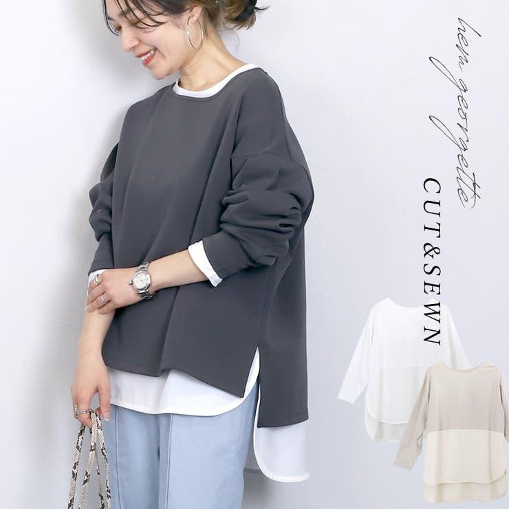 裾ジョーゼット切替カットソー | FUNNY COMPANY+  | 詳細画像1