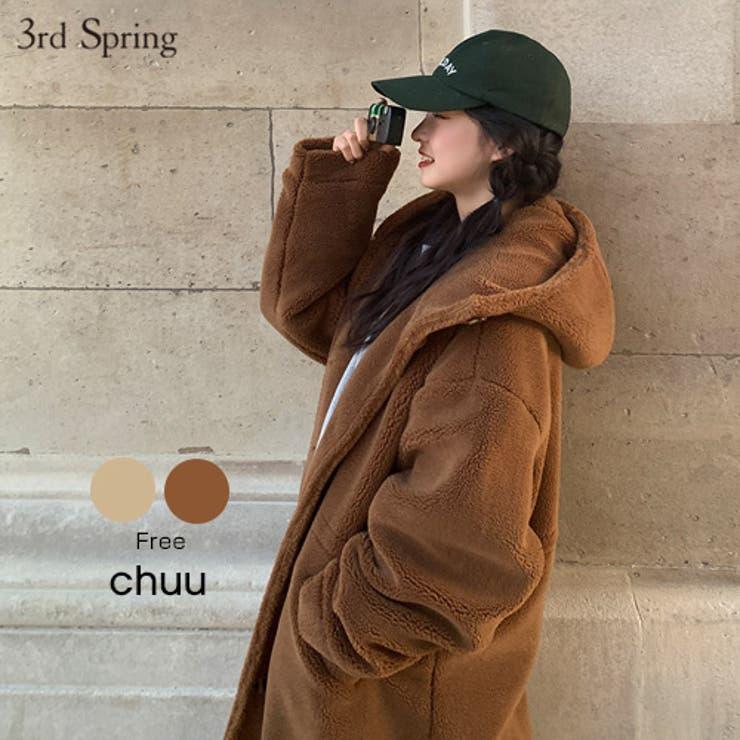 CHUU(チュー)クマさんロングパーカー韓国韓国ファッションジャケットもこもこジャケットロング丈ロングジャケットもこもこアウターレディースファッション | 詳細画像