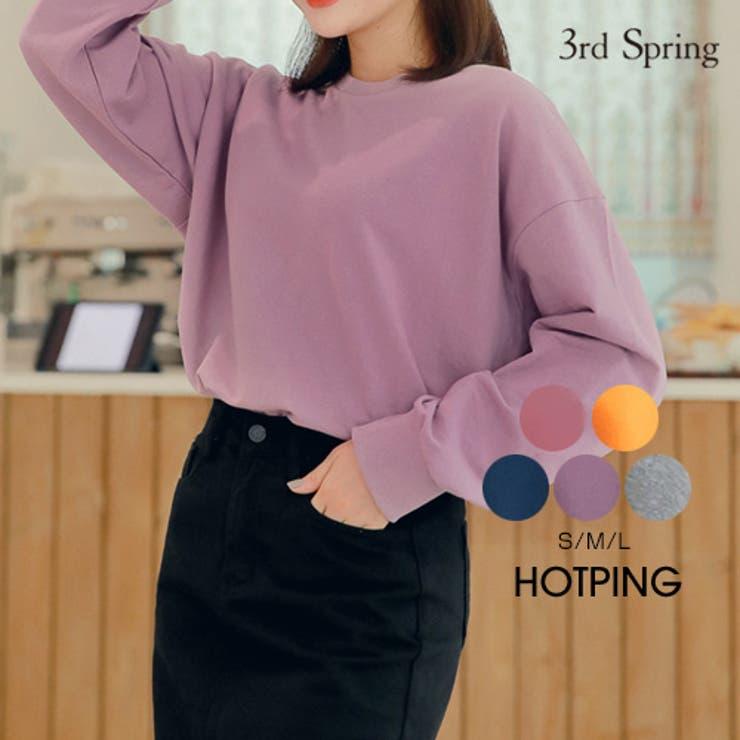 HOTPIN(ホッピング)コットンパレットトレーナー韓国韓国ファッショントップス春トレーナースウェット無地トレーナーカラートレーナーコットン綿レディースファッション | 詳細画像