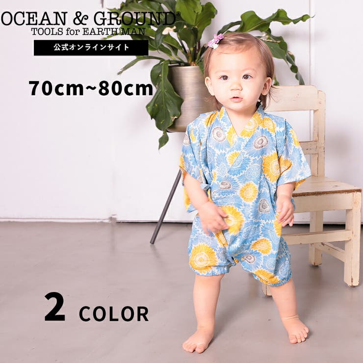 OCEAN&GROUNDのベビー服・ベビー用品/ベビー浴衣・着物・小物   詳細画像