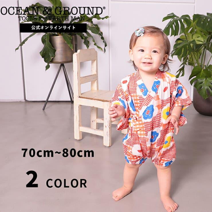 OCEAN&GROUNDのベビー服・ベビー用品/ベビー浴衣・着物・小物 | 詳細画像