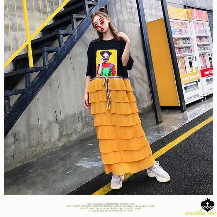 ワンピース マキシワンピ セットアップ風 フリルロングスカート | another me | 詳細画像1