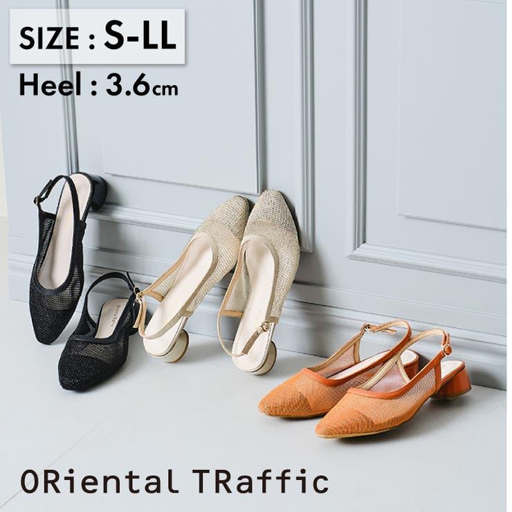 ORiental TRafficのシューズ・靴/パンプス | 詳細画像