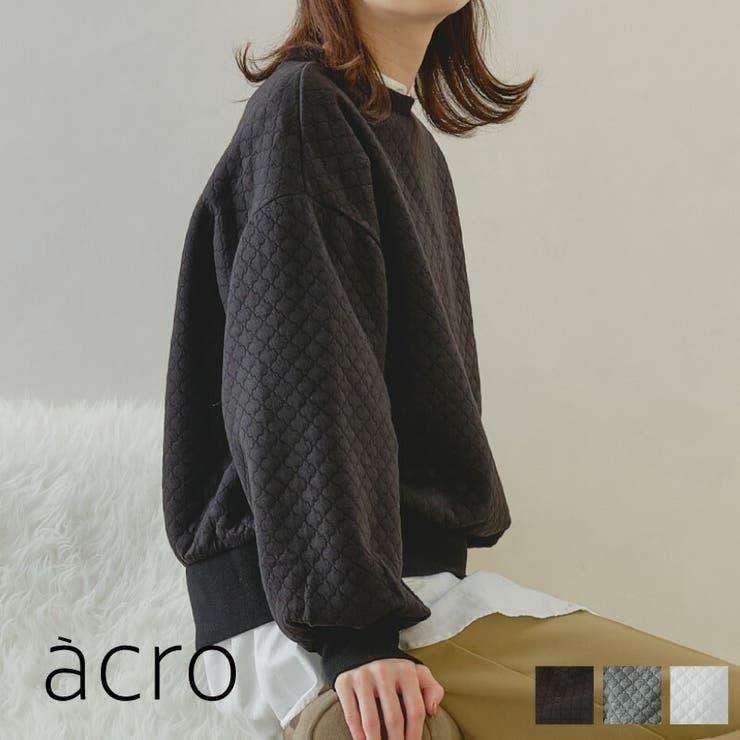 キルティングスウェットトップス《acro》アクロ   ORiental TRaffic   詳細画像1