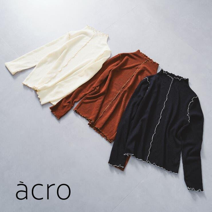 配色メローフルスリーブカットトップス《acro》アクロ   ORiental TRaffic   詳細画像1