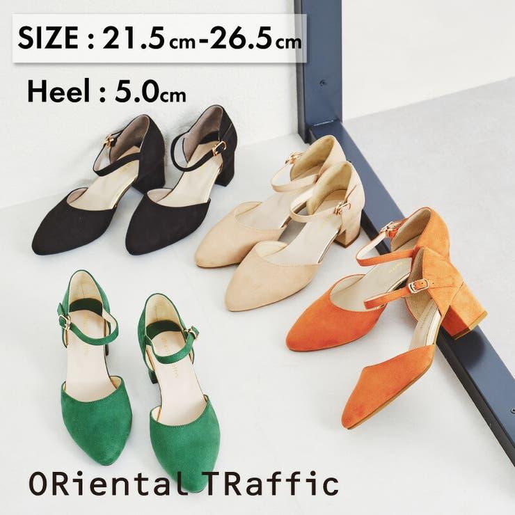 ORiental TRafficのシューズ・靴/パンプス   詳細画像