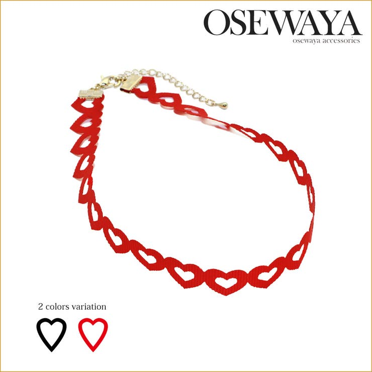 �`���[�J�[ �O���O���� �n�[�g �l�b�N���X ��{�� Made in Japan [�����b��][osewaya] ���f�B�[�X�A�N�Z�T���[