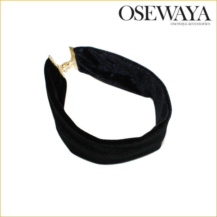 チョーカー ベロア 幅3.5cm ネックレス 日本製 Made in Japan [お世話や][osewaya] レディースアクセサリー