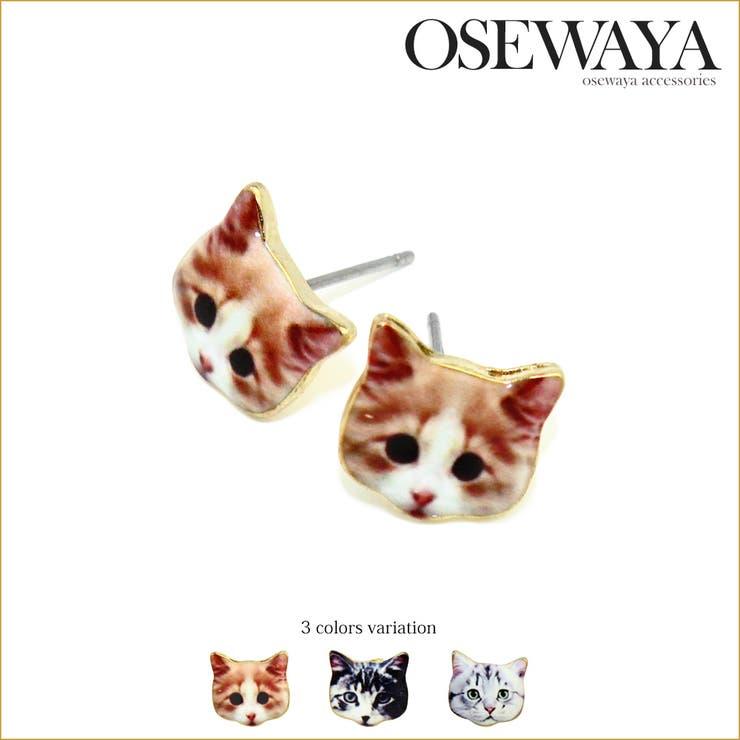 ピアス キャット プリント ポストピアス [お世話や][osewaya] レディース アクセサリー アニマルモチーフ 猫 ねこ ネコ
