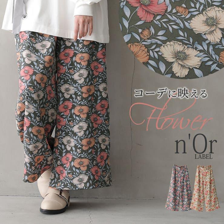 osharewalkerのパンツ・ズボン/パンツ・ズボン全般 | 詳細画像