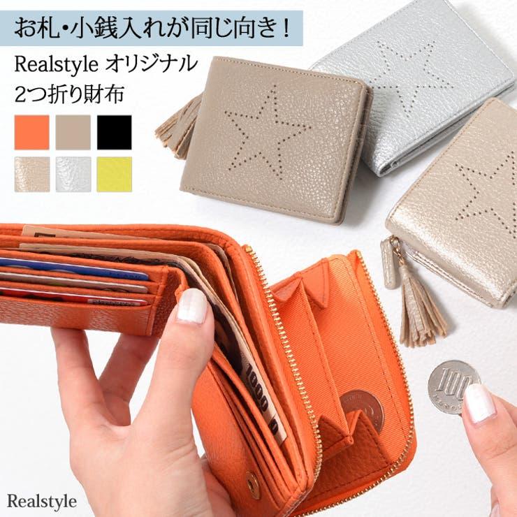 パンチング スター 二つ折り財布   REAL STYLE   詳細画像1