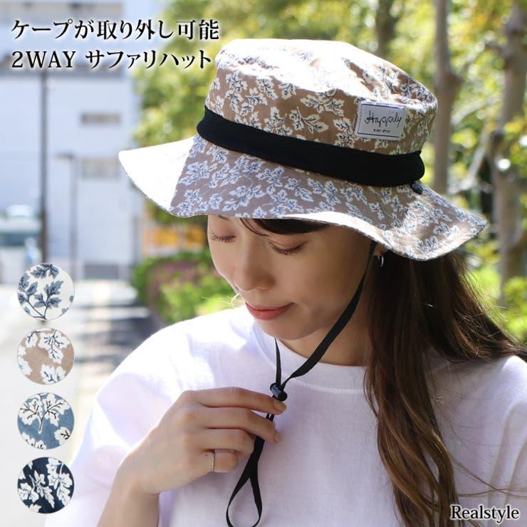 サファリハット レディース 帽子   REAL STYLE   詳細画像1
