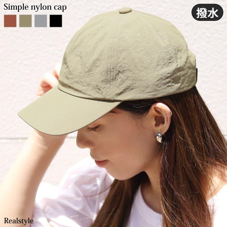 キャップ 帽子 ナイロン | REAL STYLE | 詳細画像1