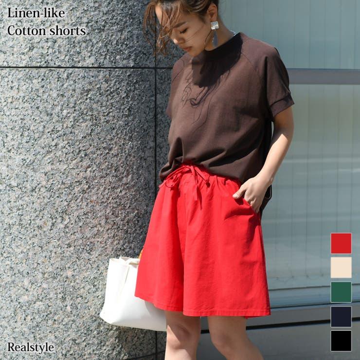 REAL STYLEのパンツ・ズボン/ショートパンツ | 詳細画像