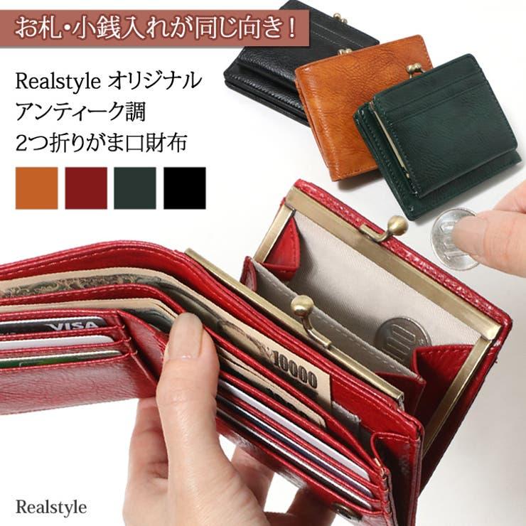 二つ折り財布 がま口 レディース   REAL STYLE   詳細画像1