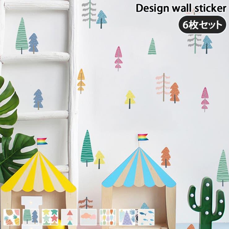 デザインウォールステッカー 壁紙 シール | REAL STYLE | 詳細画像1
