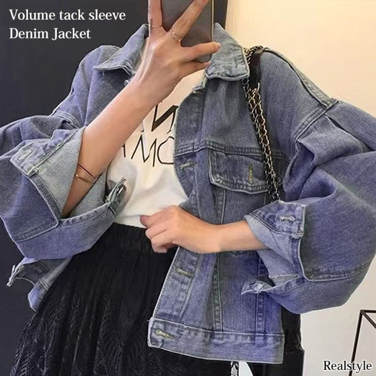 ジャケット レディース デニム | REAL STYLE | 詳細画像1